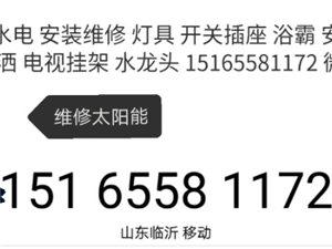 有需要可以�系15165581172