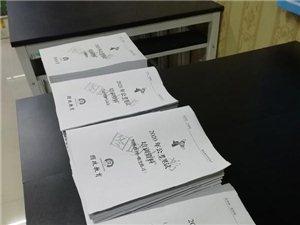 公职类招考笔试面试培训首选品牌――图政公考