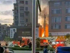 金福花�@附近著火!!!天�飧稍铮�真的要注意防火