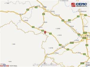 广西大新县附近发生5.0级左右地震