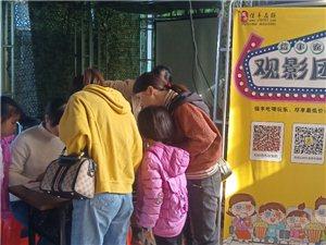 一起和孩子��看《冰雪奇�2》,很�_心的一次�^影活�樱�
