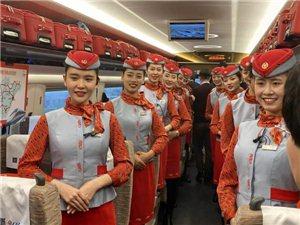 好客山东!坐高铁环游齐鲁!从济南西到济南西!山东人民欢迎您!