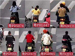 """骑摩托要带头盔!河源交警启用""""天眼""""抓拍摩托车违法"""
