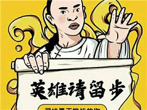 平安普惠招聘高级客户经理3名