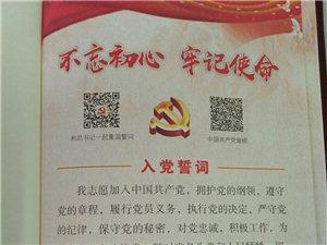 没有共产党,就没有新中国。