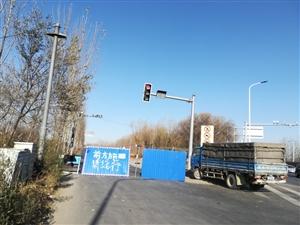 林黑路通往大市场那段施工,伐木,请绕行!