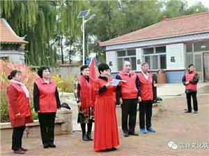 雷锋联盟爱心团队走进榆树林子敬老院