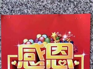 斑�R�牛�s火�奉�店周年�c,感�x有您一路相伴!感恩�惠,�A情回�!