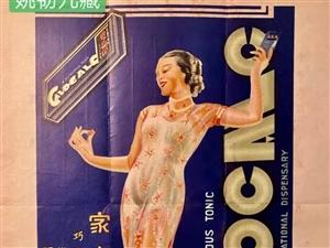 1944年�薏栊l生堂史料~店�T姚秉�f��信�o六叔姚����南沙明�h堂后�W~�薏枭蛐『�2019.11.2