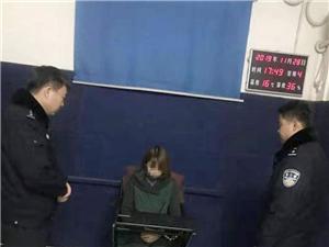 驻马店一女车主不满交警处罚微博发布图文辱骂交警被拘留