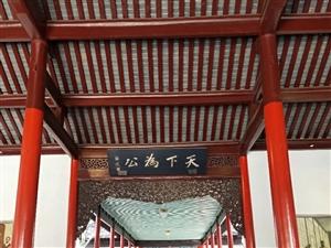 29日南京总统府、中山陵……