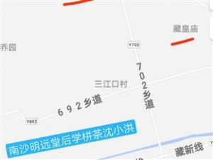 1866年�薏璺�氏宗�V(符殿武�李��`作序)南沙明�h堂后�W~�薏枭蛐『�2019.11.30整理