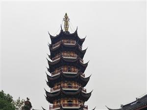 南京,再见