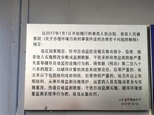 人民公�@新增�h境空�庾��z�y�c