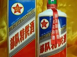 """�@些年我��喝�^的""""中��假茅�_""""酒"""