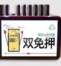 淮安市充电宝广告?#24576;?#31199;