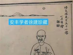 1885年初夏�薏柙�人�禹�x《和陶集》得到�薏�龃笫冠w�c濂��文章作��c�南沙明�h堂后�W~�薏枭蛐�