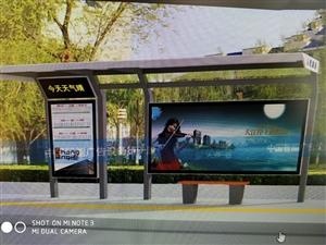枝江市九路公交�上的冷暖