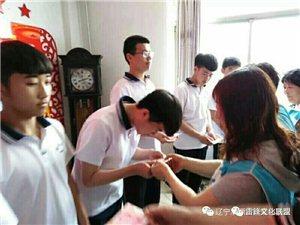雷锋联盟爱心团队走进建平县第一高级中学