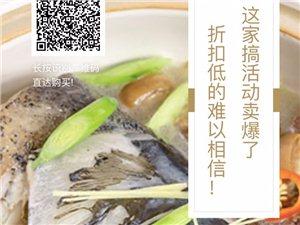 �u爆了,#珠海度假村酒店#�e墅和美食折扣低的�y以相信……