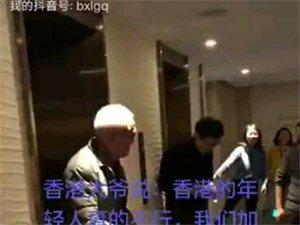 偶遇香港老大��,他�@�诱f香港的年�p人……