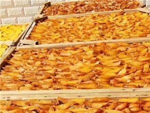 有岑峰番薯干500斤左右,纯日晒,价格实惠,有需要的朋友可联系