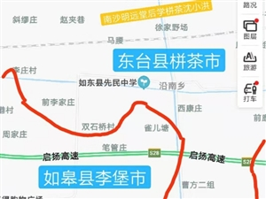 袁�f�康�f小�W(� �_�h�薏枋辛⒌谄叱醯刃�W校)�a充史料南沙明�h堂后�W~�薏枭蛐『�2019.12.