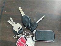 失物招领:商业中心捡到一串钥匙,请失主尽快来认领!