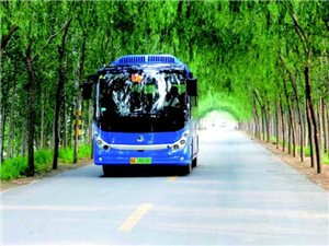 46棋牌交通运输有限公司下大力气进行城乡公交一体化改革