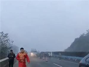 大雾天气减速慢行