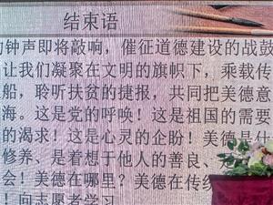 朝阳市志愿服务负责人培训年会