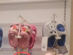 哪里有卖这种拖鞋的啊?