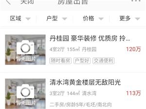 这就潢川一个小县城的房价我给郑州同学说人家都不信