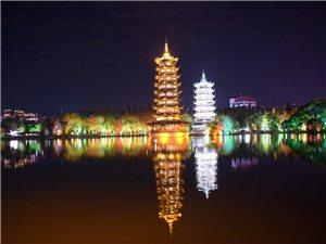 桂林日月塔夜景