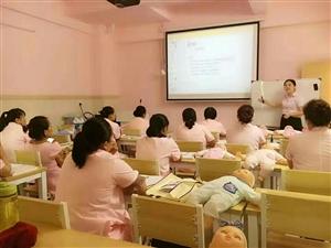 琼海市免�M育婴师专业培训报名开始了……