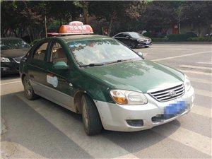 出租车出售信息:肃宁县14年赛拉图出租车挥泪出售,小磕小碰,大伤没有,车况完美,入手赚钱,欢迎转发,
