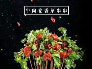 煮�M�串串火�盛大�_�I,所有菜品一律半�r!