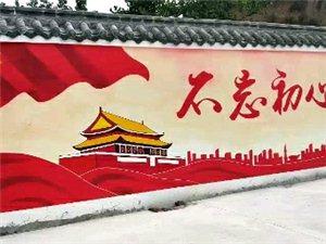 党建文化墙手绘