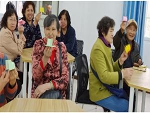 """官坝社区居民""""手工折纸""""小组活动"""
