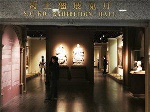 上海博物�^
