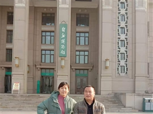 相�s北京