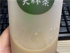 阿水大杯茶的新品一般啊
