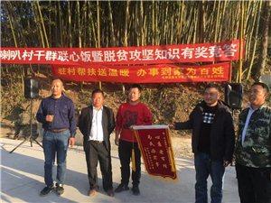 来自:松桃苗族自治县正大镇喇叭村五组全体村民的心声