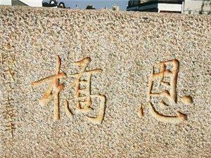上海召稼楼景区
