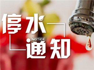 13日突发性停水通知:管道爆裂,紧急抢修!环城西路,财富广场,怡心家园...