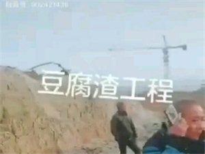 俞林安置房豆腐渣工程,拿老百姓生命�_玩笑