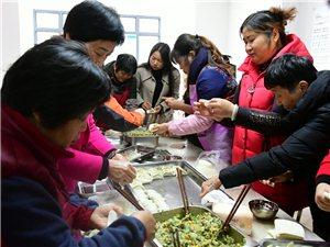 邻里齐乐包饺子文明实践沁民心