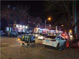 传说中的东谷王,夜晚灯红酒绿,繁荣的地方