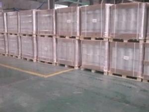 河南博通新材料有限公司