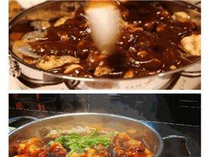 beplay3军校广场焖锅部落免费吃?免费送?
